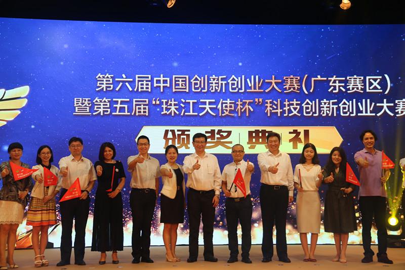喜訊:園區企業獲第六屆中國創新創業大賽    (廣東賽區)五項大獎 ...